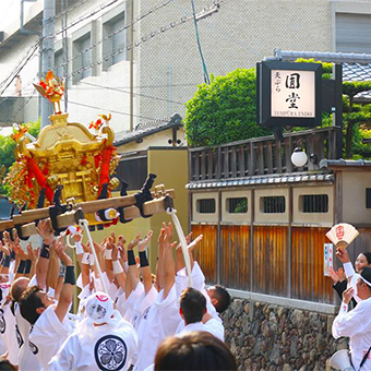 "From home of Kyoto... 神輿 ""MIKOSHI"""