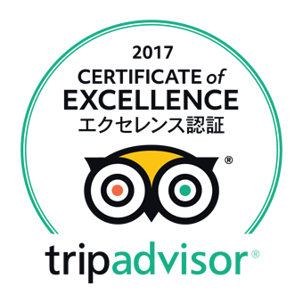 Just awarded TripAdvisor Travelers' Choice Awards and Certificate of Excellence.